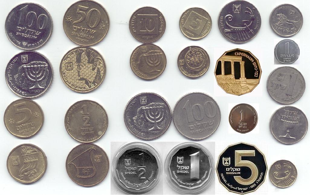 MODERN ISRAELI COINS, ALL ARE LISTED BELOW, MATA-MATA UANG ISRAEL MODEN / MODEREN , SEMUANYA DIDFTAR / DISENARAI DIBAWAH