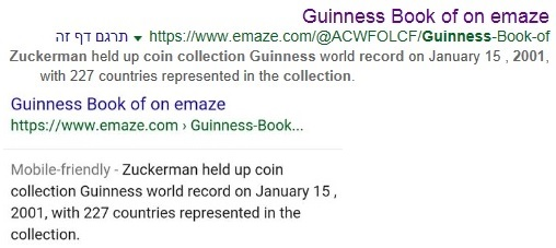 http://giladzuckerman.webs.com/GUINNESS_RECORD_GILAD_ZUCKERMAN_227_COUNTRIES_INGATAN_KEDUANYA